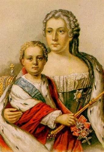 Император Иван Шестой.